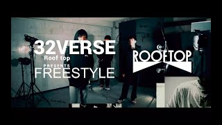 Rin音×ICARUS×クボタカイ×ROOFTOP 32VERSE FREESTYLE