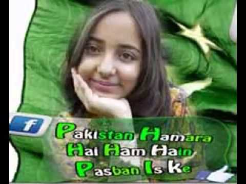 Facebook Pakistan Best Page video