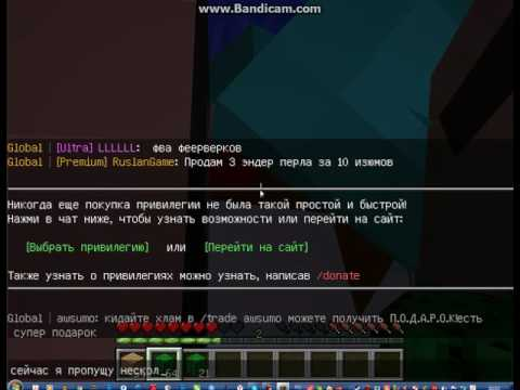 Майнкрафт сервер мк litecloud ме как заработать клауды