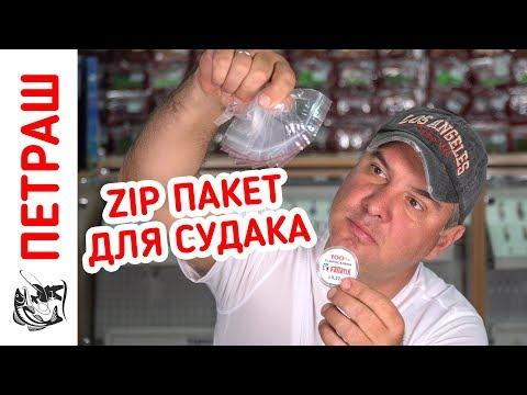 Полезные МЕЛОЧИ ДЛЯ РЫБАЛКИ! Заготовка флюорокарбона для СУДАКА