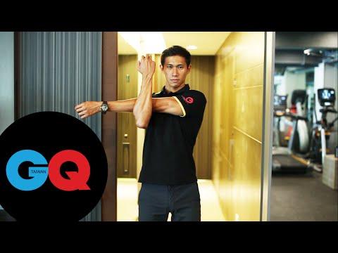GQ Active-鐵人運動事後上肢&下肢舒緩運動