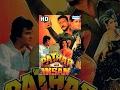Patthar Ke Insan (HD & Eng Subs)   Hindi Full Movie   Jackie Shroff, Vinod Khanna, Sridevi