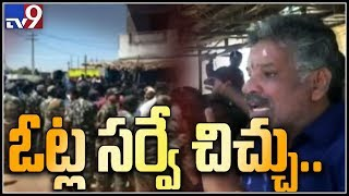 Clash between Chevireddy Bhaskar Reddy and police : Chittoor
