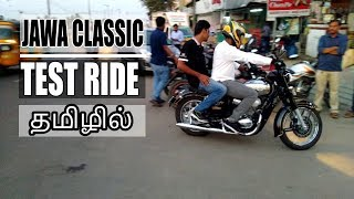 JAWA Classic Bike | Test Ride (Performance and Road Test) | Tamil(தமிழ்) | B4Choose