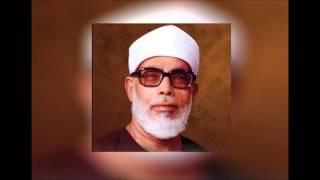 Surat al Furqan - Sheikh Mahmoud Khalil al Husary - 25