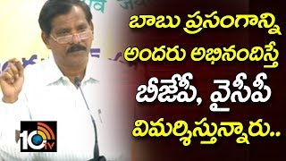 Jupudi Prabhakar Serious On YCP BJP Over They Criticism Cm Chandrababu | vIJAYAWADA