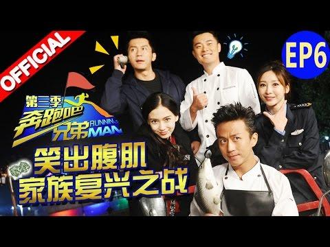 media running man chinese sub ep130