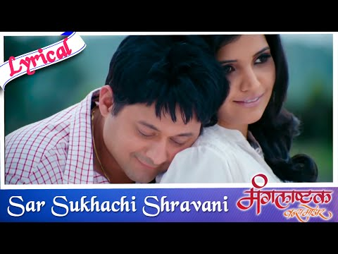 College Cafe Marathi Movie Songs Mp3 405 MB