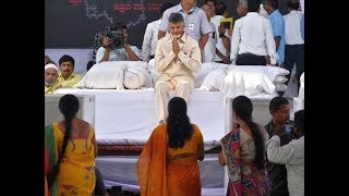 CM Chandrababu Naidu begins his one fast against Centre | Vijayawada