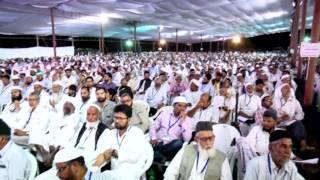 download lagu Syed Sadatullah Husini Sahab  Jamaat-e-islami Hind All India gratis