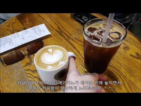 [Cafe in Korea] Introduces the Pattern Ethiopia by Barista Yang. 서교동 패턴에티오피아의 커피는 중후한 매력이 살아있다.