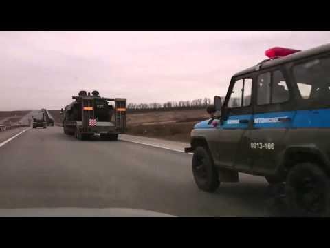 Русский марш | Русские идут