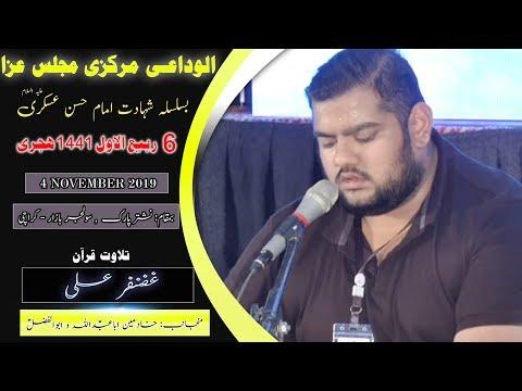 Tilawar Quran | Ghazanfar Ali | 5th Rabi Awal 1441/2019 - Nishtar Park Solider Bazar - Karachi