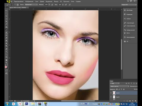 Фотошоп онлайн бесплатно фотошоп макияж