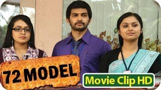 72 Model - 72 Model | Malayalam Movie 2013 | Romentic Scene 2 [HD]