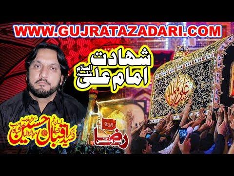Zakir Syed Iqbal Hussain Shah   Shahadat Moula Ali as   20 Ramzan 2019