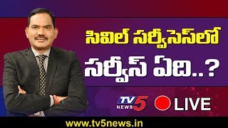 భాద్యత మరచిన అధికారులపై చర్యలేవి..? | Top Story Live Debate with Sambasivarao