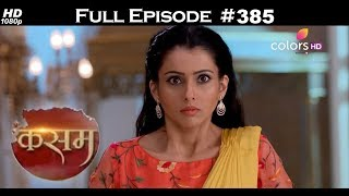 Kasam - 5th September 2017 - कसम - Full Episode