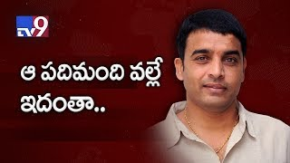Tollywood suffers for actions of a few - Dil Raju on Drug Scandal