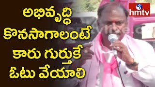 Gadwal TRS Candidate Bandla Krishna Mohan Reddy Election Campaign In Dharur | hmtv