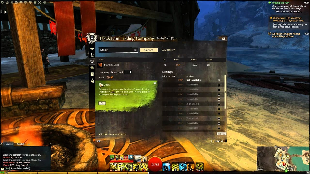 how to set corsair mouse for guild wars 2
