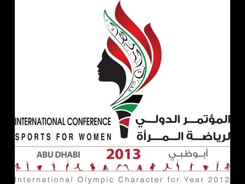 Abu Dhabi 2nd International Women Sports Conference 2013