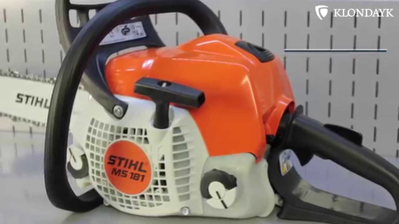 Бензопила Stihl MS 181 - YouTube