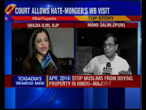 Court allows Praveen Togadia's visit to WB, will Mamata Banerjee challenge the stay order?