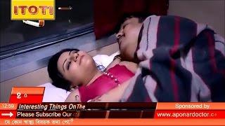 Young Wife And husband Latest Romance 2017|তরুন স্বামী এবং স্ত্রী রোমান্স|(ITOTI)