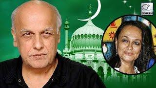 Mahesh Bhatt CONVERTED To Islam For Alia Bhatt's Mother