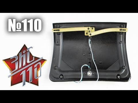 ЗИС-110 | Сборка выпуска №110 (DeAgostini)