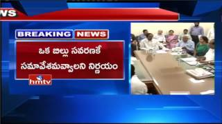 CM KCR Fires on Opposition Parties over Mirchi Farmers Protest in Khammam