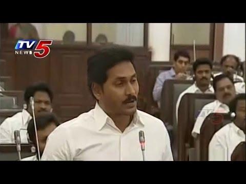 Ys Jagan Pokes Cbn Indirectly,using Venkataramana's Name : Tv5 News video