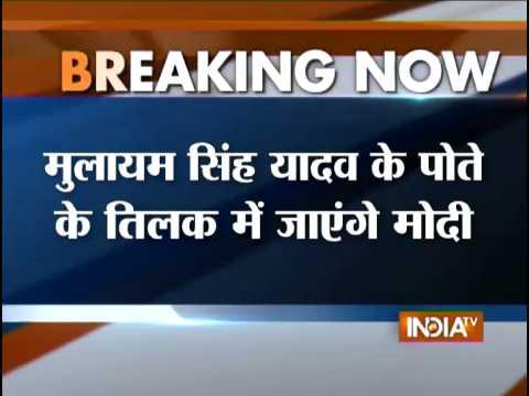 PM Modi May Attend Tilak Ceremony of Mulayam Singh Yadav's Grand Nephew