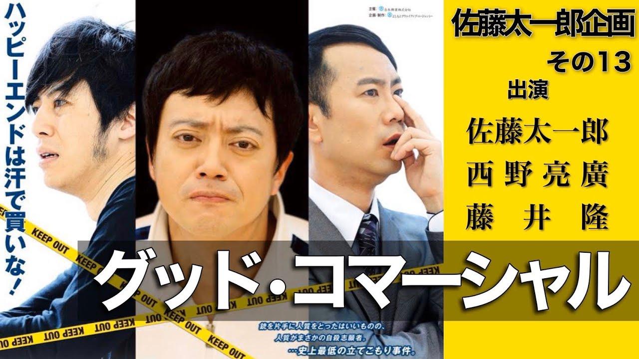 佐藤太一郎の画像 p1_34