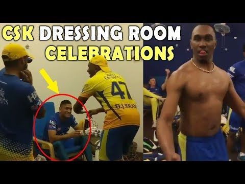 SRH Vs CSK Qualifier 1 : CSK Celebration in Dressing Room | MS Dhoni DJ Bravo Dance Video