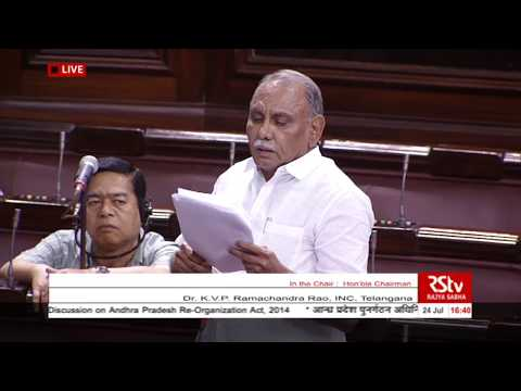 KVP Ramachandra Rao's remarks|Short Duration Discussion on Andhra Pradesh Re-Organization Act, 2014