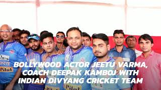Celebrity cricket team v/s specially Abeld cricket team event