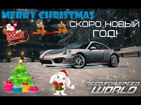 Need for Speed World: Новогодняя сказка - Снег в Гольф клубе!