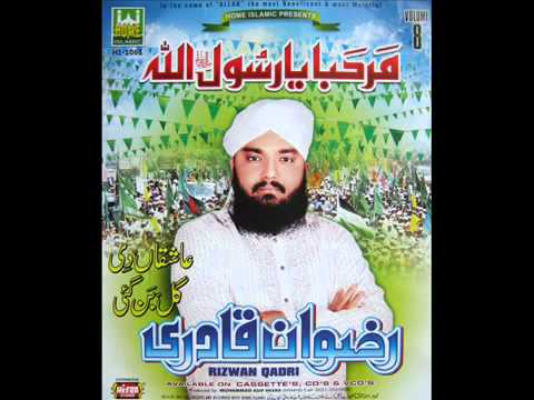 Dar-e-rasool Pay - Rizwan Qadri New Album Naat 2011 video