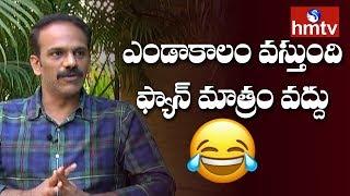 Vangaveeti Radha Comedy Satires | Vangaveeti Radha Interview | hmtv