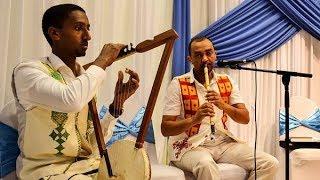 Ethiopian Orthodox Tewahedo Mezmur – Zemari Dn. Tewodros Yosef: Balewuletayè