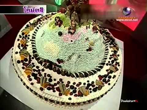 ดูทีวีแชมเปี้ยนส์ย้อนหลัง เปิดศึกประลองไอเดีย   เฟ้นหาสุดยอดนักทำเค้กหรู 20 ธันวาคม 2553  DooLaKornTV