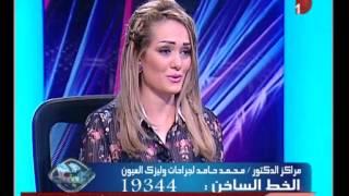 الحوار الكامل.. للدكتور محمد حامد مع الإعلامية يارة حمدوش