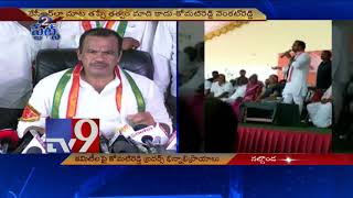 Congress leader Komatireddy Venkat Reddy appointed as vice chairman manifesto committee