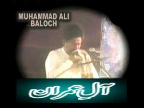 01256 Zakir Muhammad Ali Baloch Of Layia video