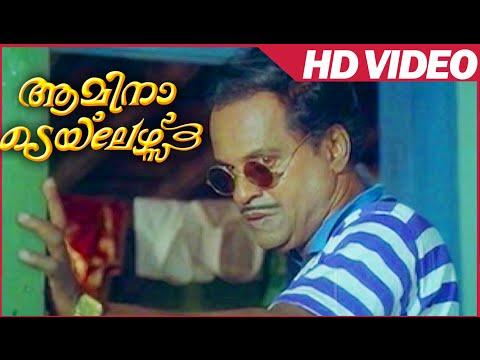 Amina Tailors Malayalam Comedy Movie | Scenes | Kuthiravattam Pappu Comedy | Asokan