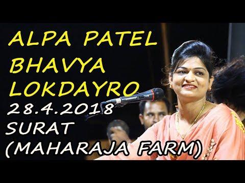 ALPA PATEL   BHAVYA LOKDAYRO AT. SURAT   MAHARAJA FARM   28.4.2018