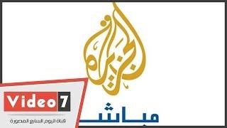 مصريون عن غلق