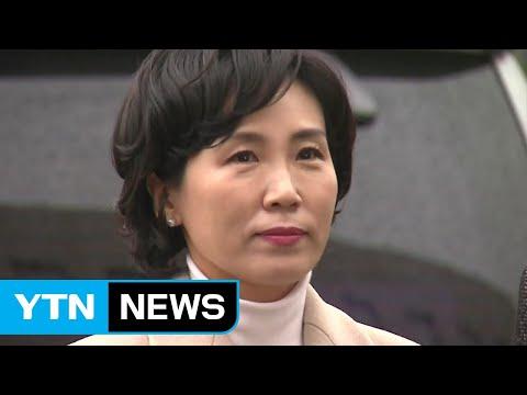 [뉴스앤이슈] 혜경궁 사건 안 끝났다?...김영환 '불복' / YTN